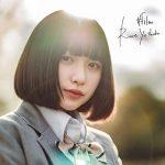 [Single] 吉田凜音 – #film (2019.02.13/AAC/RAR)