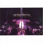 [Album] 宇多田ヒカル – Utada Hikaru in Budokan 2004 ヒカルの5 (2004.07.28/MP3RAR)