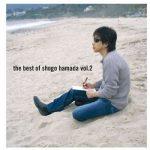 [Album] 浜田省吾 – The Best of Shogo Hamada Vol.2 (2006.08.09/MP3/RAR)