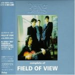 [Album] FIELD OF VIEW – Complete of Field of View at the Being Studio (2003.08.25/MP3+Flac/RAR)