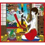 [Album] さだまさし – 天晴~オールタイム・ベスト~ (2013.06.26/MP3/RAR)