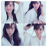 [Single] 板野友美 – すき。ということ (2019.02.13/FLAC/RAR)