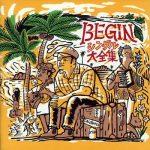 [Album] BEGIN – BEGINシングル大全集 (2005.02.23/MP3/RAR)
