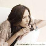 [Album] 工藤静香 – Shizuka Kudo 20th Anniversary the Best (2007.08.29/MP3/RAR)
