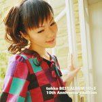 [Album] tohko BEST ALBUM 10+5 10th Anniversary Edition (2008.12.17/MP3/RAR)