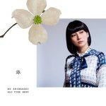 [Album] 柴咲コウ – KO SHIBASAKI ALL TIME BEST 詠 (2017.12.20/MP3/RAR)