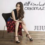[Album] JUJU – All Time Best -Original- (2019/MP3/RAR)