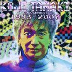 [Album] 玉置浩二 – GOLDEN☆BEST 玉置浩二 1993-2007 (2011.12.21/MP3/RAR)