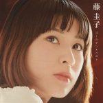 [Album] 藤圭子 – ゴールデン☆ベスト (2005.10.26/MP3/RAR)