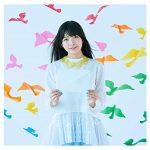 [Album] halca – センチメンタルクライシス (2019.02.20/MP3/RAR)