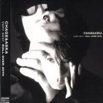[Album] CHAGE and ASKA – VERY BEST ROLL OVER 20TH (1999.12.16/MP3+Flac/RAR)