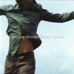 [Album] 平井堅 – gaining through losing (2001.07.04/MP3/RAR)