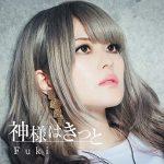 [Single] Fuki Commune – 神様はきっと (2019.02.13/MP3/RAR)