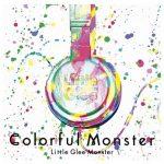 [Album] Little Glee Monster – Colorful Monster (2016.01.06/MP3/RAR)
