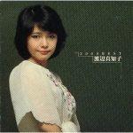 [Album] 渡辺真知子 – 2000 Best (2000.05.24/MP3/RAR)