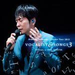 [Album] 徳永英明 – Concert Tour 2015 VOCALIST & SONGS 3 FINAL at ORIX THEATER (2016.06.08/MP3+FLAC/RAR)