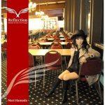 [Album] 浜田麻里 – Reflection – Axiom Of The Two Wings (2008.07.23/MP3/RAR)