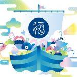 [Album] 福耳 – ALL TIME BEST 〜福耳 20th Anniversary〜 (2018.08.22/MP3/RAR)