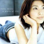 [Album] 松たか子 – a piece of life (2001.06.13/MP3/RAR)