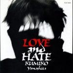 [Album] 山下久美子 – Love And Hate (1994.10.25/MP3+Flac/RAR)