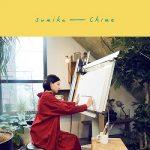 [Album] sumika – Chime (2019.03.13/MP3+FLAC/RAR)