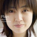 [Album] 林原めぐみ – Plain (2007.04.21/MP3/RAR)