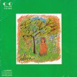 [Album] 吉田拓郎 – ぷらいべえと (2006.04.05/MP3/RAR)