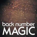 [Album] バックナンバー – MAGIC (2019.03.27/MP3+Flac/RAR)