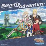 [Single] Beverly – Adventure (2019.02.11/MP3+FLAC/RAR)