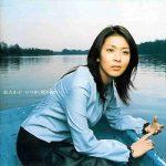 [Album] 松たか子 – いつか、桜の雨に. (2015.05.13/MP3/RAR)
