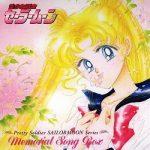 [Album] 美少女戦士セーラームーン ~ メモリアル・ソング・ボックス (1997.09.20/MP3/RAR)