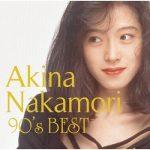 [Album] 中森明菜 – 歌姫伝説 ~90's BEST~ (2008.02.27/MP3/RAR)