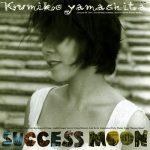 [Album] 山下久美子 – Success Moon (1995.09.27/MP3+Flac/RAR)