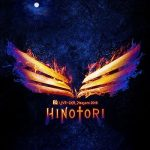 [Single] B'z – HINOTORI (2019.03.13/MP3+Flac/RAR)