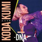 [Album] 倖田來未 – Koda Kumi Live Tour -DNA- (2019/MP3/RAR)