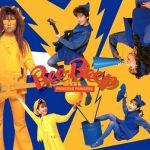 [Album] プリンセス・プリンセス – Bee-Beep (1993.01.21/AAC/RAR)