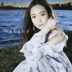 [Album] Wakana – Wakana (2019.03.20/MP3/RAR)