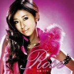 [Album] 加藤ミリヤ – Rose (2005.10.26/MP3+FLAC/RAR)