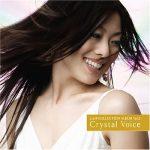 [Album] LIA – Collection Album – Crystal Voice (2007.10.17/MP3/RAR)