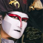 [Album] デーモン閣下 – GIRLS' ROCK √ Hakurai (2008.01.30/MP3/RAR)