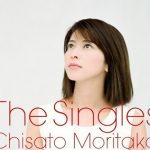 [Album] 森高千里 – ザ・シングルス (2012.08.08/MP3/RAR)