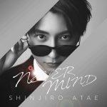 [Single] 與真司郎 (from AAA) – NEVER MIND (2019.02.20/MP3+Flac/RAR)