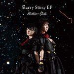 [Single] GothicxLuck – Starry Story EP (2019.03.13/MP3/RAR)