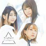 [Album] TrySail – TryAgain (2019.02.27/MP3/RAR)