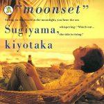 [Album] 杉山清貴 – Moonset (2016.05.25/MP3/RAR)