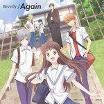[Single] Beverly – Again (2019.04.12/MP3/RAR)
