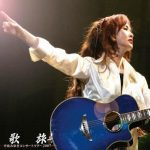 [Album] 中島みゆき – 歌旅 -中島みゆきコンサートツアー2007- (2008.06.11/MP3/RAR)