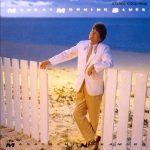 [Album] 中村雅俊 – Monday Morning Blues (1984.07.21/MP3/RAR)
