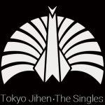 [Album] 東京事変 – The Singles (2019/MP3/RAR)