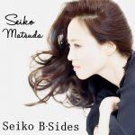 [Album] 松田聖子 – Seiko B-Sides (2019.04.05MP3/RAR)